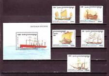 a113 - CAMBODIA - SG1589-MS1594 MNH 1996 SHIPS