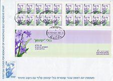 ISRAEL 2003 FLORA HYACINTHUS BOOKLET FDC