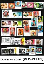 PAPUA NEW GUINEA - SELECTED STAMPS MOSTLY SETS 36V MNH