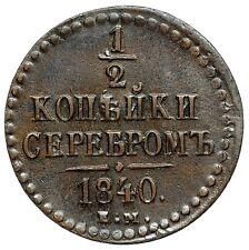 RUSSIAN EMPIRE NICHOLAS I 1/2 Kopek 1840 EM