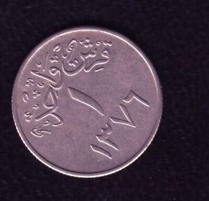 SAUDI ARABIA 1 HALALA 1376