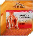 10pc (5pk x 2pc) BIG SIZE TIGER BALM PATCH PLASTER WARM MEDICATED PAIN RELIEF