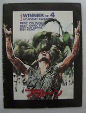 PLATOON Japan Movie Program 1987 Oliver Stone Charlie Sheen Willem Dafoe Depp