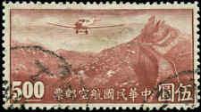 China  Scott #C30 Used