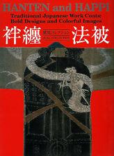 HANTEN & HAPPI COATS Traditional Japanese Edo Sashiko Tsutsugaki Kimono OOP Book