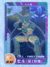 JAPAN DRAGONBALL x MORINAGA Sushuu Card Imperfect Cell Saga CELL DXE09-01-072
