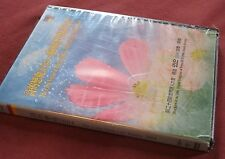 The Best of the 24th World Congress of Poets DVD 2004 Love Verses Poetry NEW