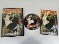 TOKYO VICE DVD ORIGINAL OVA ANIMATION ESPAÑOL JAPONES REGION 2 JONU MEDIA ANIME