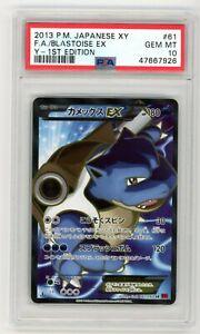 POKEMON PSA 10 1ST ED BLASTOISE EX FULL ART XY JAPANESE 2013 061/060 502