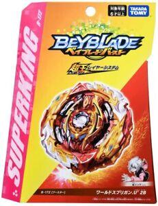 Takara Tomy Beyblade Burst Sparking Super King B-172 World Spriggan GENUINE