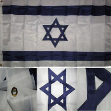 """12x18 Embroidered Israel Israeli 300D Nylon Flag 12""""x18"""" Banner Grommets"""