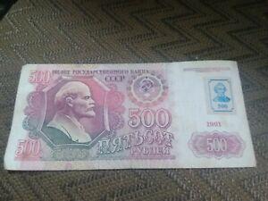 500 rubles Transnistria 1991 Russia Moldova