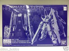 Premium Bandai MG 1/100 FA-93-V2 HWS Expansion Set for Hi-V Nu Gundam Version Ka