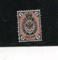 IMPERIAL RUSSIA YR 1875-79,SC 26,MI 24X,MNH,HORIZONTALY LAID PAPER