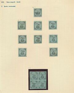 HONDURAS STAMPS 1877 TEGUCIGALPA BLACK O/P INC ERROR DOUBLE IMPRESSION+BLKx4 MOG