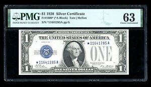 DBR 1928 $1 Silver Funnyback STAR Fr. 1600* PMG 63 Serial *11641285A