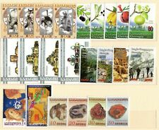 Georgia - 23 different stamps + 3 miniature sheets - MNH