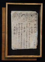 Antique original Japan Shunga sketches 1800s erotic Shibary art