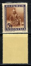 1948 Indonesia Stamp Javanese Wajang Wong dancer Mnh Og