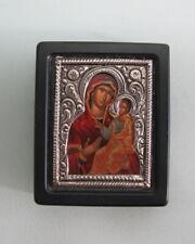 Ikone Certificate 950 Silber nach altem byzantinischen Vorbild