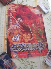 >> SAMURAI SPIRITS ZERO SHODOWN V 5 NEO GEO B2 SIZE OFFICIAL POSTER! <<