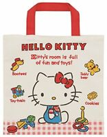 Skater Square bag Hello Kitty gingham check Sanrio KB1
