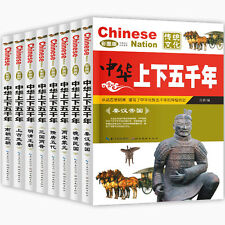 Chinese Five thousand history stories /China National for 6-12 kids 8 books/set