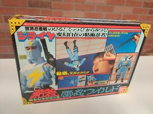 Lightening Ninja 1988 Super Sentai Bandai Tacky Stretchoid Warriors MIB