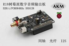 R18 Raspberry Pi Raspberry Pi AK4118 Coaxial HIFI I2S DSD Digital Webcast
