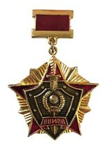 Genuine Soviet Russian Military Medal Badge Award Internal Troops 1st Degree