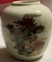 Takahashi San Francisco Ginger Jar Made in Japan - Japanese Pottery