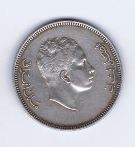 Iraq 1953 Faisal II, 100 Fils