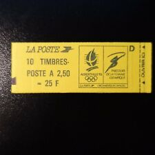 CARNET MARIANNE DE BRIAT N°2715-C4A NEUF ** LUXE MNH COTE 20€