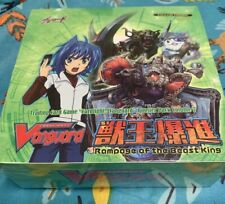 Vanguard Cardfight Rampage Of The Beast King Booster Box Sealed VGE-BT07 ENGLISH