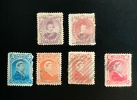 Canada Newfoundland Stamps. SC 32-36. Complete. 1868. Used **COMBINED SHIPPING**