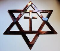 "Star of David with Cross  12"" Copper/Bronze HANGING METAL WALL ART DECOR"