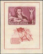 Hungary 1949 Aleksandr Pushkin/Writer/Poetry/Literature/Books imperf m/s  n48661