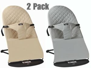 Cotton Cover for Babybjorn Bouncer Grey Pink Beige Red Mesh Baby Bouncer Cloth