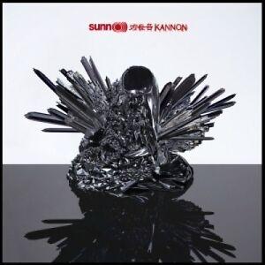 Sunn O))) - Kannon [New CD]