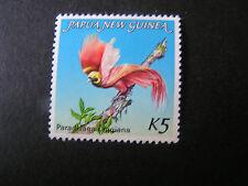 PAPUA NEW GUINEA, SCOTT # 603, 5k. VALUE1984  BIRD OF PARADISE ISSUE MNH