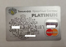 TINKOFF BANK MASTERCARD RUSSIA CREDIT CARD USED EXPIRED FOR COLLECTION