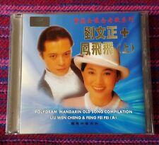 Liu Wen Zheng ( 劉文正 ) ~ 劉文正 ( Malaysia Press ) Dvd