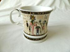 Egyptian Porcelain Mug Collectible King Tut Scribe Black Gold Pink Tan # 4029