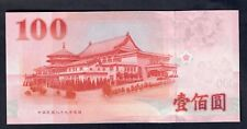 CINA CHINA Chine Taiwan 100 YUAN 2001 P 1991 UNC fds  LOTTO 010