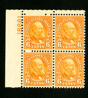 US Stamps # 638 XF PB of 4 OG NH