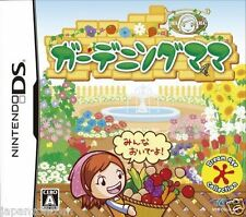 Used DS Taito Gardening Mama NINTENDO JAPANESE IMPORT