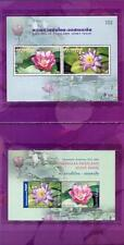 40996) AUSTRALIA-THAILAND 2002 MNH** Flowers S/S x2 Presentation Pack join issue