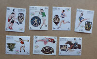 1987 LAOS OLYMPICS SEOUL '88 SET OF 7 MINT STAMPS MNH