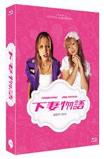 Kamikaze Girls (Japanese, 2011, Blu-ray) Full Slip Case Limited Edition