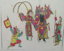 """ANTIQUE CHINESE OPERA WOODBLOCK  '' THE KING FAREWELLS HIS CONCUBINE """""""